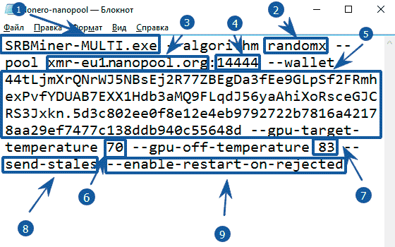 SRBMiner-MULTI batch file How to mine Monero (XMR) on RandomX algorithm