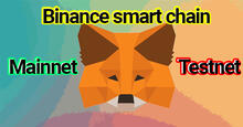 MetaMask Binance smart chain